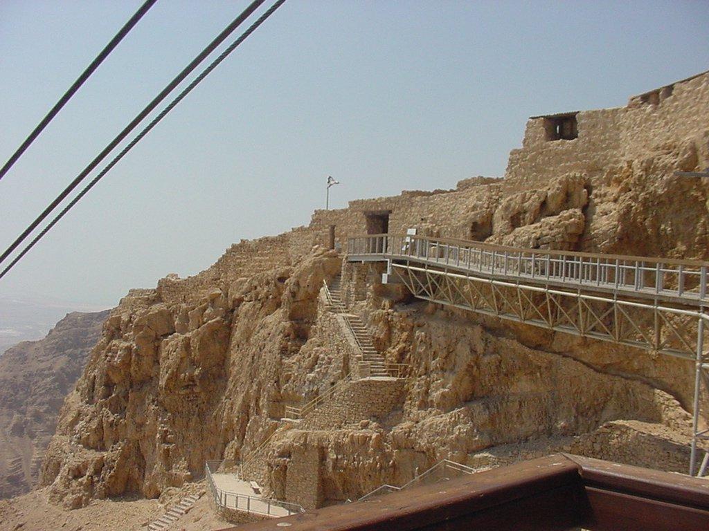 Masada's Entrance